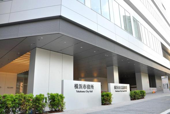 横浜市の水道料金、平均12%値上げへ 水道局が方針